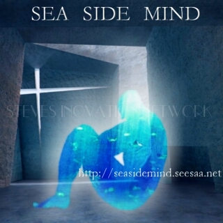 The Deep Sea of Your Mind.jpg